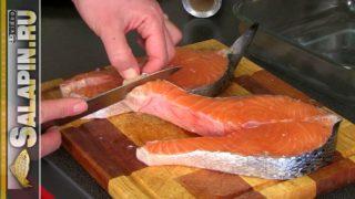 Красная рыба по-фински в аэрогриле