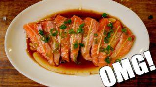 Жаренные сашими