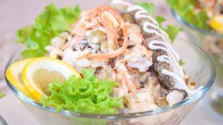Рыбный салат Океан