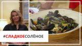 Паста с мидиями и зеленым горошком от Юлии Высоцкой