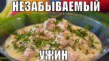 Горбуша на сковороде со сметаной