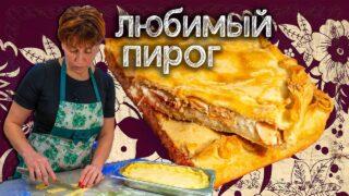 Пирог с красной рыбой и рисом по финскому рецепту