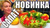 Красивый новогодний салат с тунцом